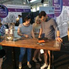 Приняли участие во II технологическом фестивале MyTech 2019